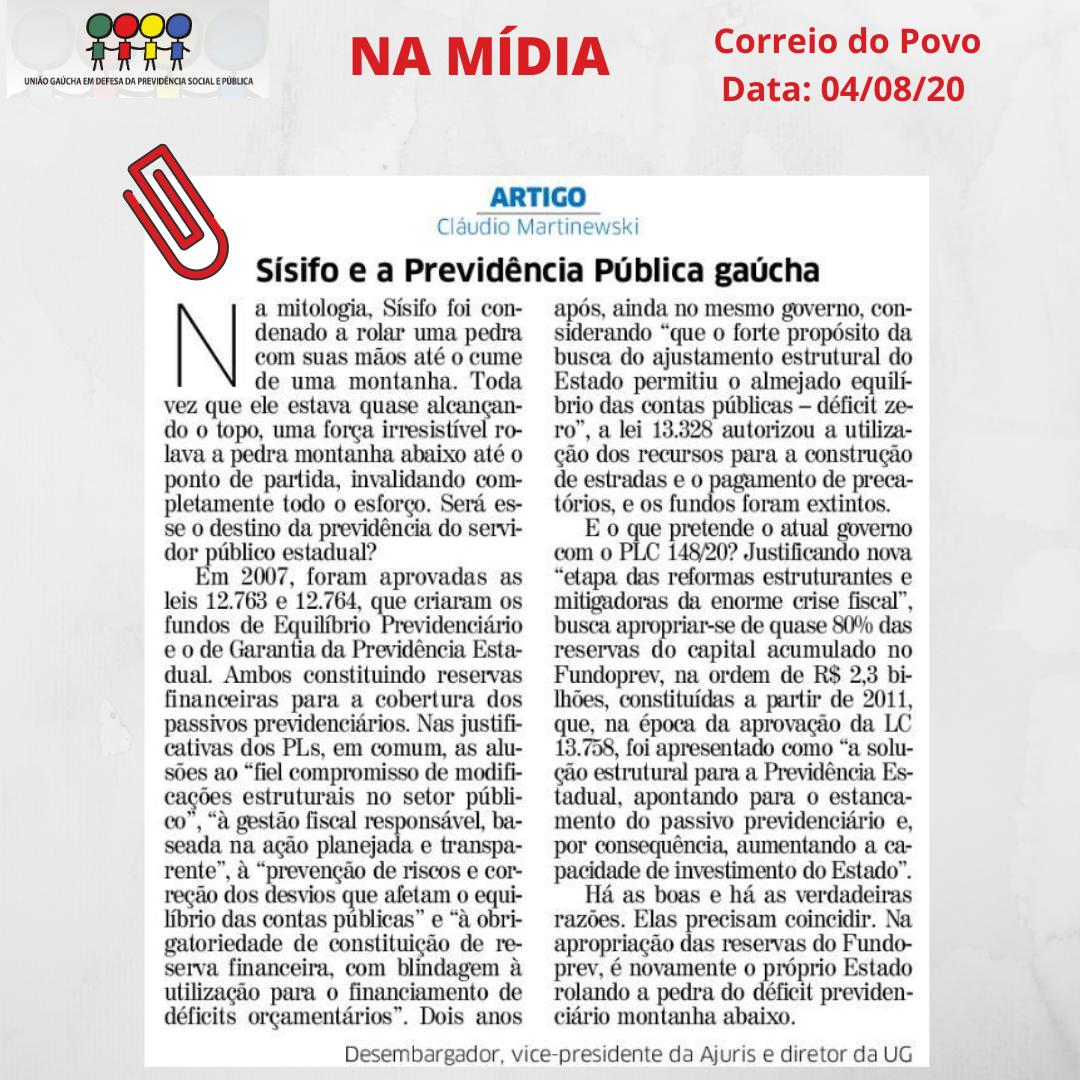 Na mídia| Sísifo e a previdência pública gaúcha